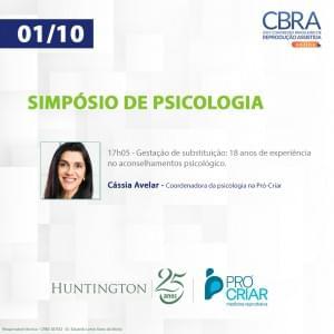 CBRA_Cassia Avelar